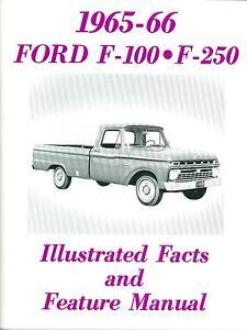 1965 1966 f100 f250 ford truck facts manual ebay rh ebay com 1965 ford f100 owners manual 1960 ford f100 manual