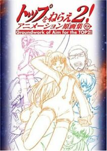 JAPAN Diebuster: Aim for the Top 2 Groundwork vol.1 Book Animation Gengashuu