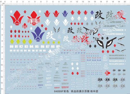 Universal IRON-BLOODED ORPHANS Tekkadan Barbatos Gundam Model Water Slide Decal