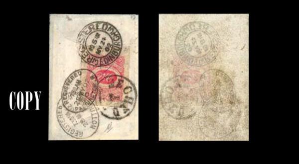 Ancient Persia 1kr Rose Meshed 1902 Parcial Fragment Envelope,replica Conduire Un Commerce Rugissant