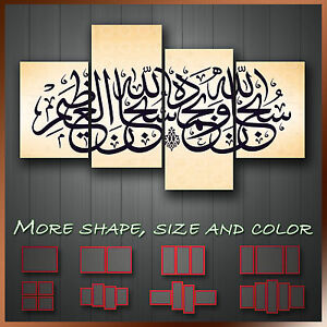 39 Arabic Islamic Calligraphy 39 Modern Religion Wall Art