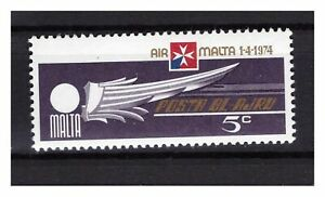 S23175) Malta 1978 MNH Air Mail 5c White Paper 1v Cat. Unif. A4a