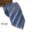 Classic-Red-Black-Blue-Mens-Tie-Paisley-Stripe-Silk-Necktie-Set-Wedding-Jacquard thumbnail 62