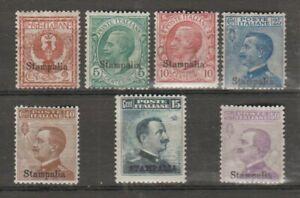 S36281 Egeo Stampalia 1912 MNH Definitives Saxon 1/7 7v 15c Signed Saxon