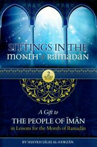 Sittings-In-The-Month-Of-Ramadan-amp-A-Gift-To-The-People-Of-Iman