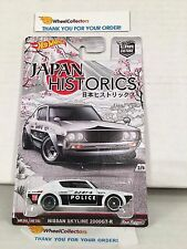 Nissan Skyline 2000GT-R Police * Japan Historics * Car Culture Hot Wheels * J12