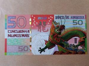 Kamberra-50-Cinco-Numismas-2012-Dragon-UNC-A000005112