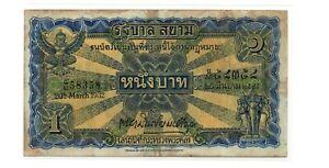 BANK-OF-THAILAND-1-BAHT-1932-VG