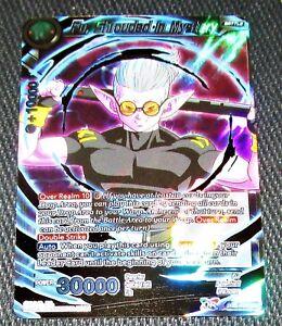 Fu Shrouded in Mystery BT3-118 SR Dragon Ball Super Card Game TCG
