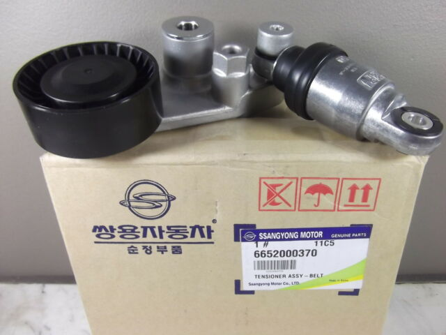 GENUINE SSANGYONG ACTYON SPORTS UTE 100 SERIES 2.0L TURBO DIESEL TENSIONER ASSY