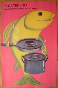 Soviet Russian Original POSTER Thoroughly fry and boil fish Health Hygiene