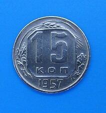 RUSSLAND 15 KOPEKEN 1957 ☆ 15 KOPEKS 1957
