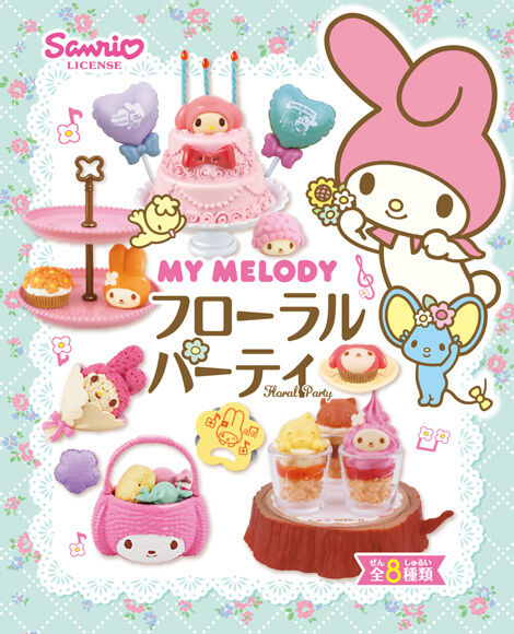 Re-ment Miniature Sanrio My Melody Floral Party Full set of 8 pieces