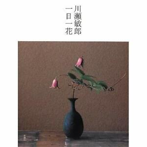 Kawase-Toshiro-Ichinichi-Hitohana-Book