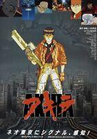 Akira Movie Poster Large 24inx36in
