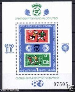 BULGARIA 1979 WORLD CUP SOCCER SPAIN '82 BLOCK MNH **