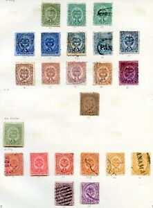 COLOMBIA Yvert # 73/77, w/Variety of Colors & Good Cancels