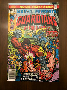 MARVEL-PRESENTS-9-Guardians-of-the-Galaxy-1977-HIGH-GRADE-Bronze-Age
