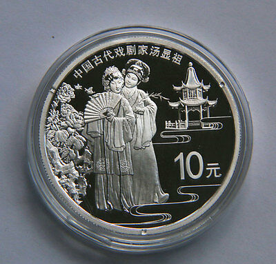 Tang Xianzu China 2016 8g Gold and 30g Silver Coins Set Chinese Playwright
