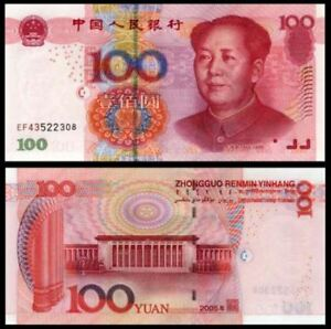 China 100 Yuan, 2005, (PERFECT UNC)
