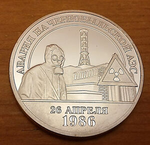 Chernobyl-Nuclear-Accident-Silver-Coin-Bell-Russian-Ukraine-Kiev-Soviet-Union-UK
