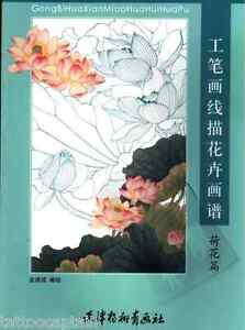 Lotus Flower Chinese Painting Lotu Outline Tattoo Reference Pdf Book