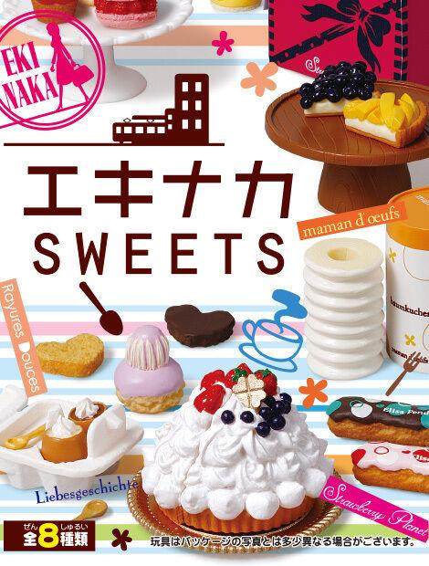 Re-Uomot Miniature Japan Ekinaka Sweets Desserts Full Set of 8 pcs