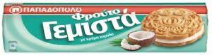COCONUT CREAM PAPADOPOULOS Greek Sandwich biscuits classic