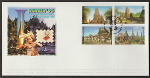 (F49)THAILAND 1995 8TH ASIAN INTERNATIONAL PHILATELIC EXHIBITION-JAKARTA'95 FDC
