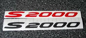 Honda-S2000-Sticker-Decal-200mm-x18mm