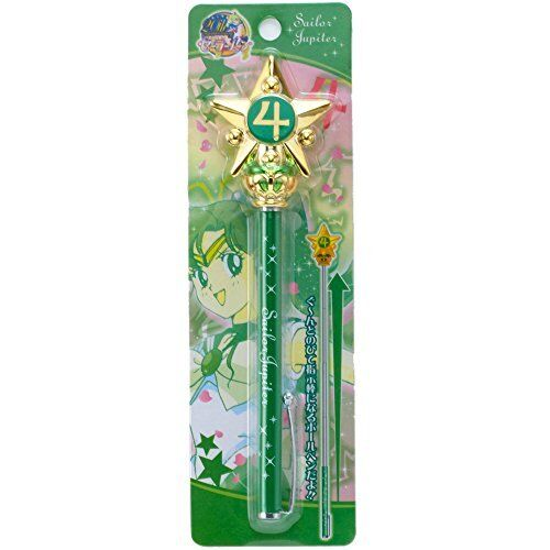 Sailor Moon 20th Anniversary Miracle Romance Instructions Ball Pen Jupiter by Su