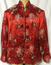 Vtg Reversible Chinese Mandarin Jacket ~ Red & Black ~ L ~ Longevity ~ Hangzhou