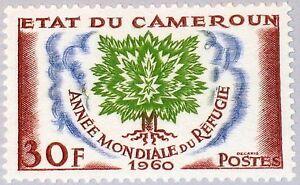CAMEROUN KAMERUN 1960 324 338 World Refugee Year Flüchtlingsjahr Oak Eiche MNH