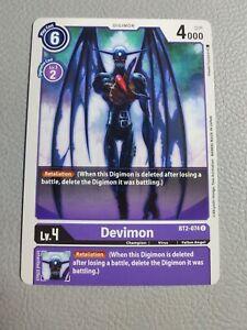 Devimon | NM/M | BT2-074 U | Digimon Card Game