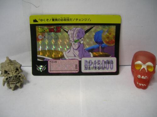 carte-card dbz dragon ball z carddass hondan bandai prism-brillante power level