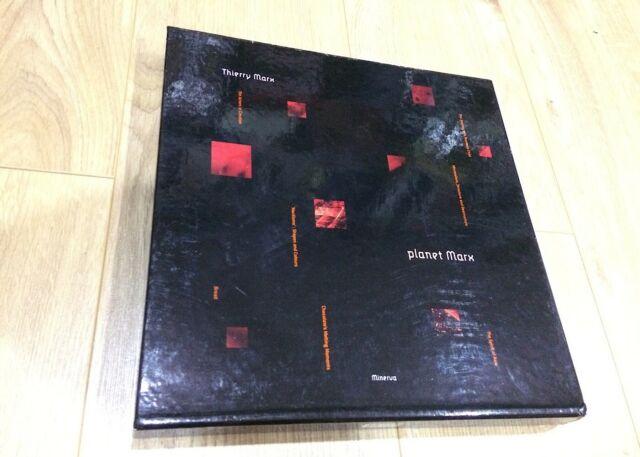 Thierry Marx PLANET MARX hardback 1st ed slipcased