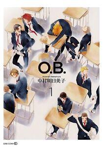 Resultado de imagen de fotos manga ob asumiko nakamura