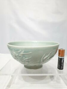 Stunning-Japanese-Korean-20thc-Celadon-Glazed-Dragon-Footed-Bowl-Signed-5-034