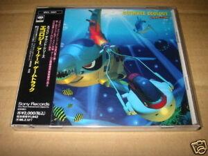 Capcom-Ultimate-Ecology-Arcade-Gametrack-Soundtrack-CD