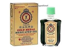 Gold Medal Brand, Medicated Oil, JOINT PAIN RELIEF 德國金牌風油精 0.85 fl oz (25 mL)