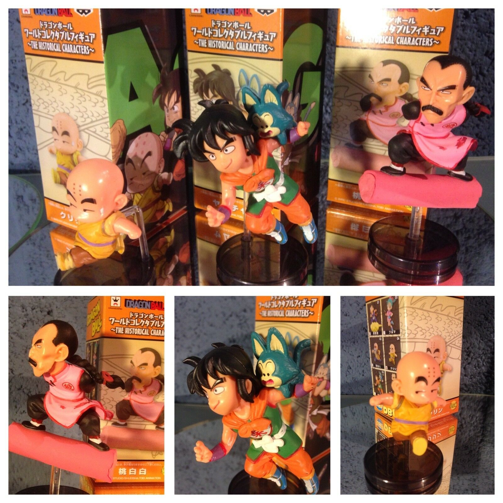 Figurine.Manga.Dragon ball. Pvc figure.collection.posing figure.