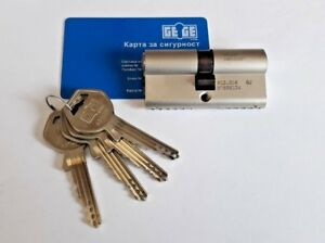 GEGE-System-AP3000-High-Security-Cylinder-Lock-With-4-Keys-And-ID-Card
