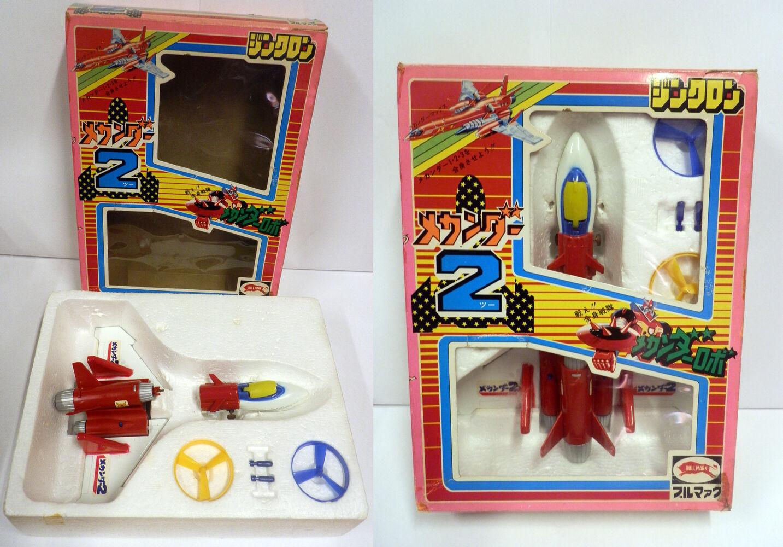 Mechander Mekkander Bullmark Jinguron Mekanda 2 Mekandarobo Robot Old toys