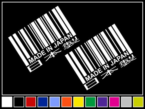 """4.25/"""" MADE IN JAPAN Barcode V2 Vinyl Decals *14 COLORS* Stickers JDM 2"""