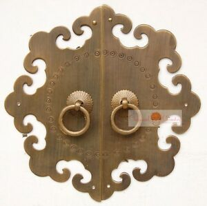 Image Is Loading Antique Furniture Br Hardware Cabinet Face Plate Door