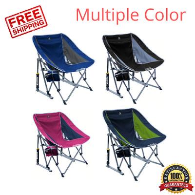 New GCI Outdoor Pod Rocker Chair