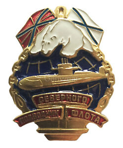 Russian     Polar bear breaks submarine  navy         embroidered     patch