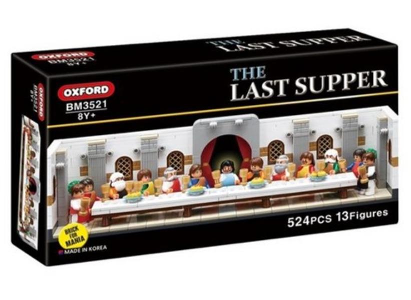 The Last Supper BM3521 Brick For Mania Play Set Building Blocks 524PCS