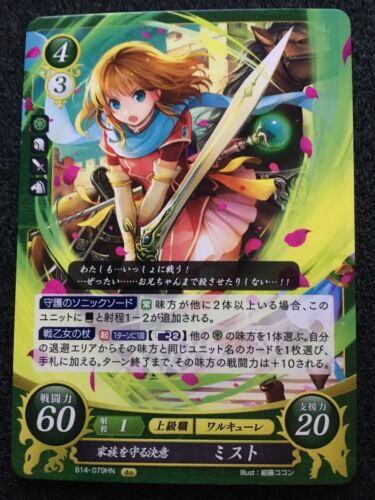 Determination to Protect Her Family B14-079HN NM Fire Emblem 0 Cipher Mist