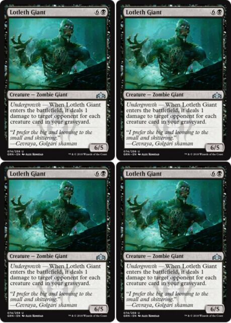 4x LOTLETH GIANT Guilds of Ravnica MTG Black Creature — Zombie Giant Unc